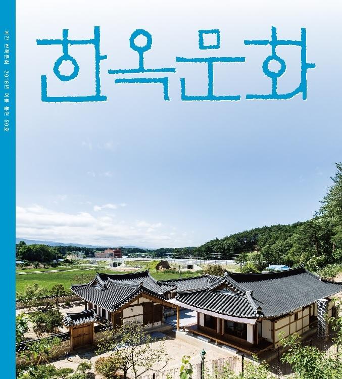 50호_표지_홍보용.jpg
