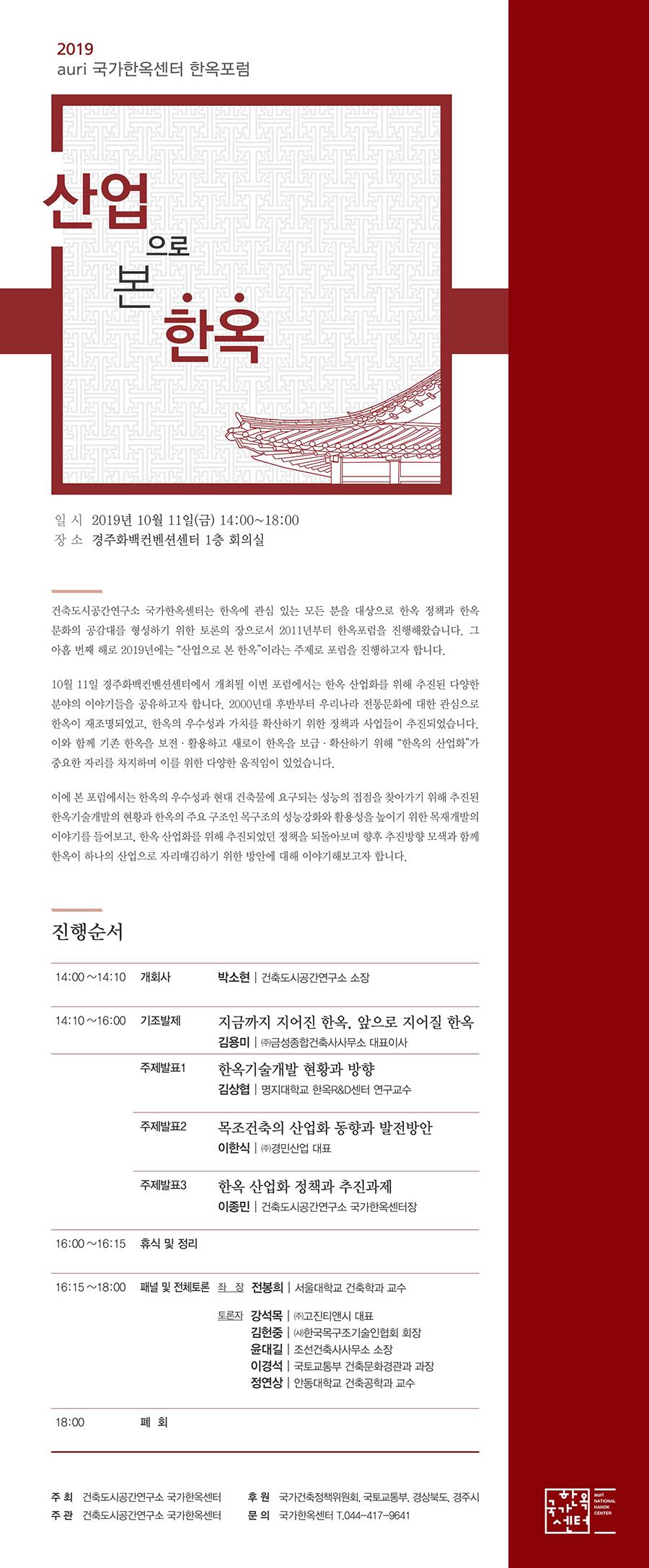 ★게시판메일링배너_01.jpg