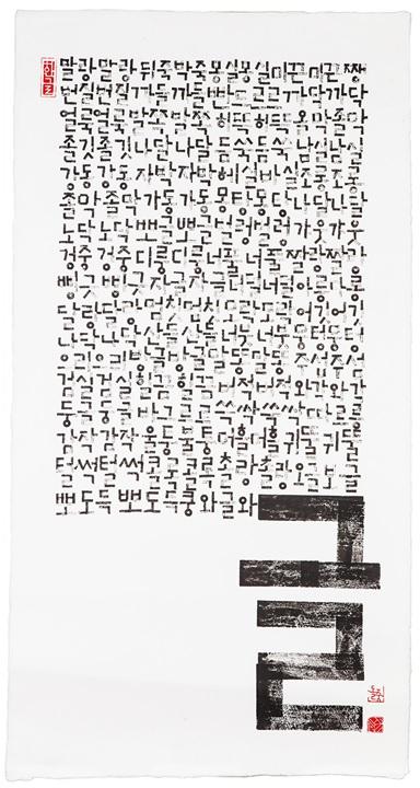 김섭4.jpg